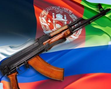 روسيا مستعدة لتوريد الأسلحة لأفغانستان