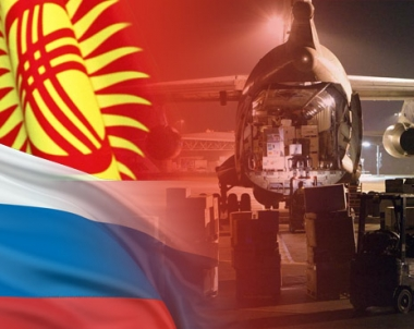 دبلوماسي قرغيزي: مسألة  اقامة قاعدة عسكرية روسية اخرى تبقى ملحة