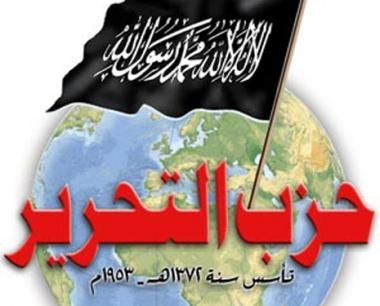 اعتقال عضو في حزب التحرير بطاجيكستان