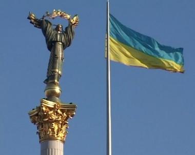اوكرانيا تحتفل بيوم الاستقلال