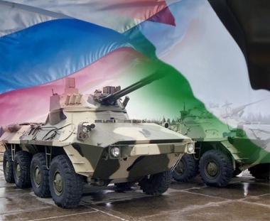 موسكو تسلم 50 عربة مدرعة روسية الصنع الى السلطة الفلسطينية