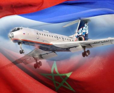 رحلات جوية مباشرة تربط روسيا بالمغرب