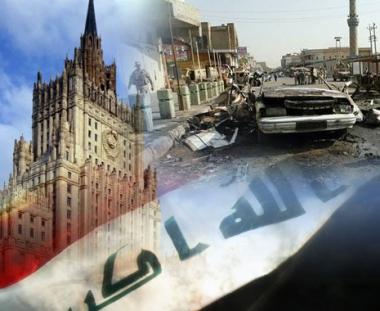 روسيا تدين العمليات الارهابية في العراق وتدعو الى حوار عراقي عام