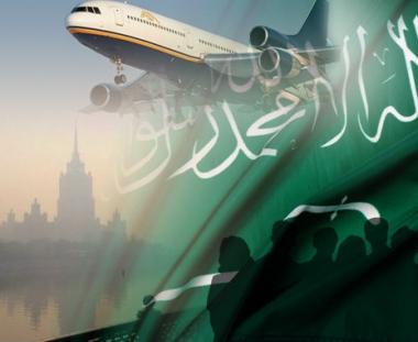 بعد انقشاع دخان العاصمة الروسية .. الرياض تقرر اجلاء السعوديين منها