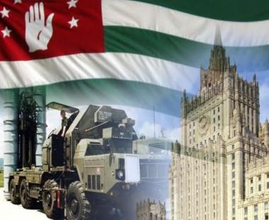 الخارجية الروسية: نشر منظومة