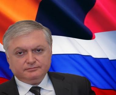 وزير خارجية ارمينيا: ستمدد فترة بقاء القاعدة العسكرية الروسية في ارمينيا الى عام 2044