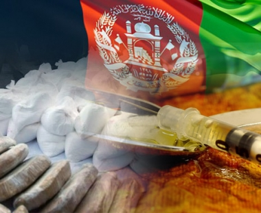 الاستيلاء على اكبر كمية من المخدرات في افغانستان