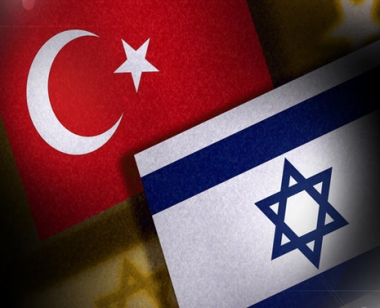 مسؤولون اتراك: أنقرة ملتزمة بالعلاقات الطيبة مع اسرائيل
