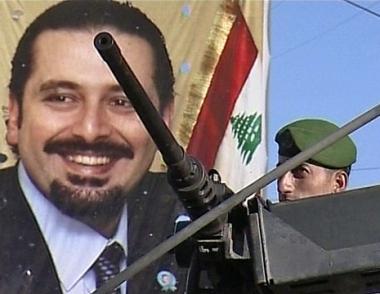 الحريري يعقد مع المر وبارود اجتماعا لبحث ظاهرة انتشار السلاح في بيروت