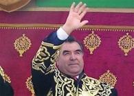 طاجيكستان جمهورية طاجيكستان