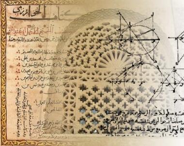 حول إسهامات المستعرب بوريس روزنفيلد في تاريخ الرياضيات العربية