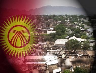 قرغيزستان ترفض انتشار مراقبين اوروبيين على اراضيها
