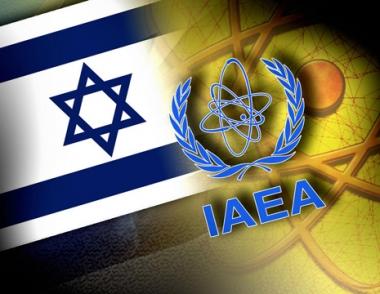الوكالة الدولية للطاقة الذرية تدعو إسرائيل للانضمام الى معاهدة حظر الانتشار النووي