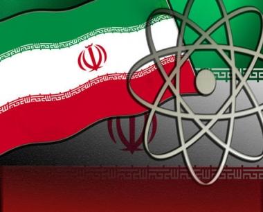 واشنطن: تقرير الوكالة الذرية