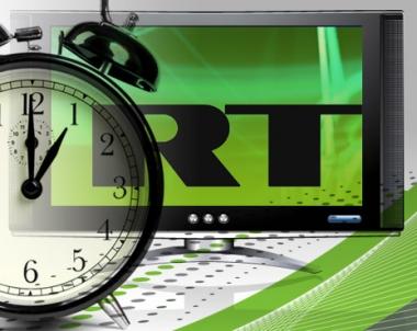 اعلان عن تغير مواعيد بث بعض برامج قناة