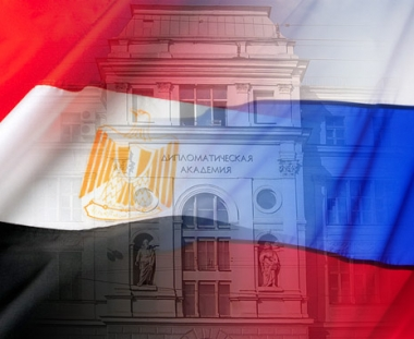 تنظيم أول بعثة تدريبية لدبلوماسيين مصريين في موسكو