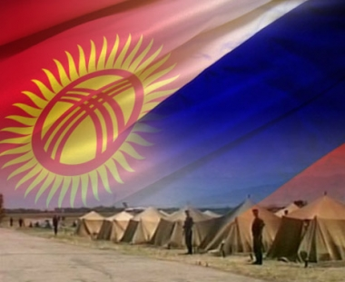 موسكو تعبر عن جاهزيتها لاجراء المحادثات حول قواعدها العسكرية في قرغيزيا