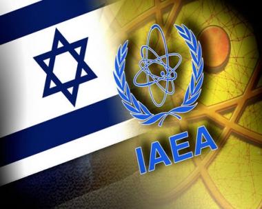 إسرائيل تصر على عدم التوقيع على معاهدة الحد من انتشار الأسلحة النووية