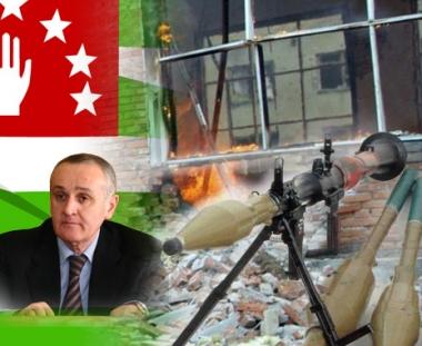 نجاة نائب الرئيس الأبخازي من محاولة اغتيال