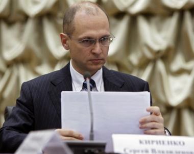 كيريينكو: روسيا لا تجري مباحثات مع ايران حول تشييد محطات كهرذرية جديدة