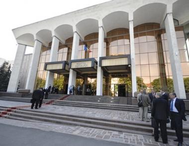 القائم باعمال الرئيس المولدافي يحل البرلمان ويحدد موعدا لانتخابات مبكرة جديدة