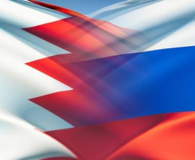 القائم باعمال سفارة مملكة البحرين لدى موسكو يسلم وزير الخارجية الروسي رسالة من نظيره البحريني