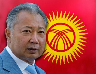 السلطات القرغيزية تعلن التحري دوليا عن 20 شخصا من اقرباء الرئيس القرغيزي المخلوع والمقربين له