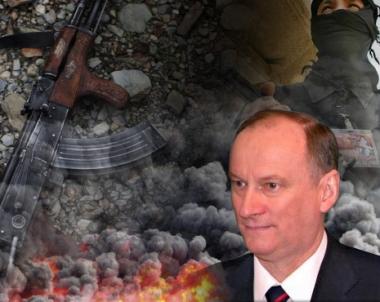 مجلس الامن القومي الروسي: مجموعات ارهابية دولية تسعى الى امتلاك اسلحة الدمار الشامل