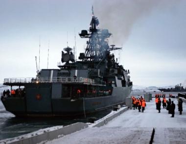 سفينة حربية روسية بدأت ترافق سفنا مدنية في مياه القرن الافريقي وخليج عدن