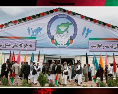 تأسيس الحزب الديمقراطي الافغاني ... بدعم هندي- أمريكي