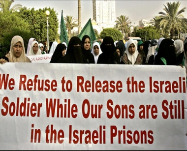 حماس تؤكد زيارة وسيط الماني لغزة.. وتنفي أن يكون هناك اي تقدم في ملف شاليط