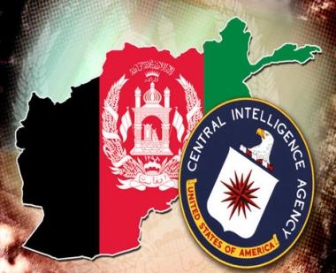 وكالة الاستخبارات المركزية الامريكية تقر بأخطائها في أفغانستان