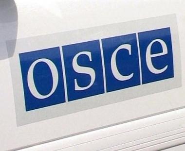 موسكو تدعو دول الجوار والمنظمات الدولية للتعاون في تحقيق التسوية بأفغانستان
