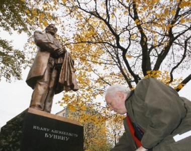 روسيا تخلد ذكرى ايفان بونين في عيد مولده ال140