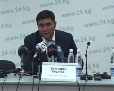مظاهرة حاشدة في العاصمة القرغيزية للاحتجاج على تعرض زعيم حزب سياسي للاعتداء