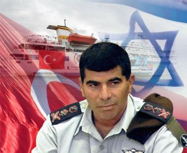غابي اشكينازي:  القوات الاسرائيلية اضطرت لاطلاق النار على اسطول الحرية