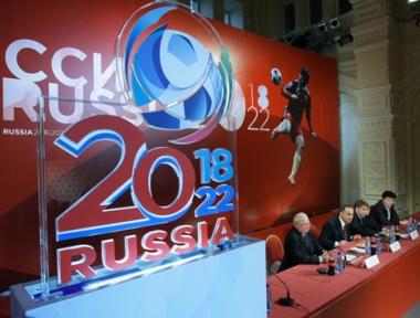 لجنة ملف إنكلترا لمونديال 2018 تتقدم بشكوى ضد روسيا