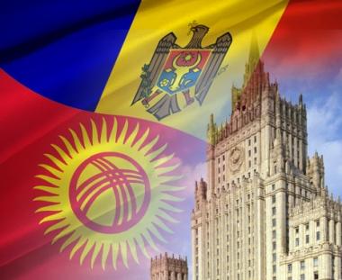 الخارجية الروسية: سحب قوات حفظ السلام الروسية من ترانسنستريا سيؤدى الى مواجهة مباشرة بين طرفي النزاع