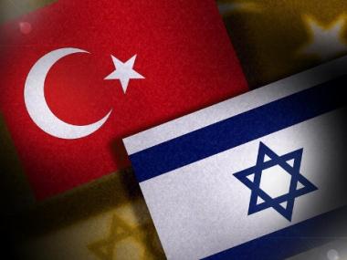 تركيا تضع إسرائيل على قائمة الدول المهددة لأمنها