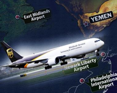 بريطانيا وفرنسا والمانيا توقف استقبال الحمولات من اليمن