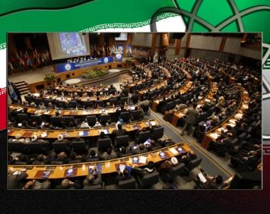 مستشار الرئيس الإيراني يقول ان بلاده لن تناقش برنامجها النووي مع القوى العالمية