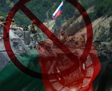 لافروف: القوات الروسية لن تعود الى افغانستان