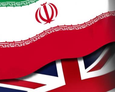 إيران تعلن عن إعتقال 4 إرهابيين تلقوا أموالا من بريطانيا