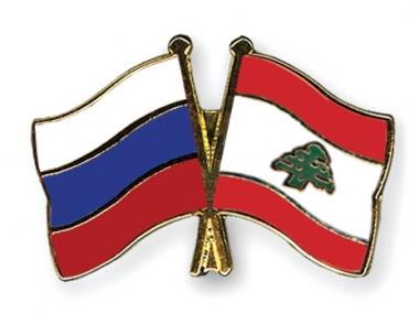 الخارجية الروسية: على اللبنانيين حل مشاكلهم بأنفسهم
