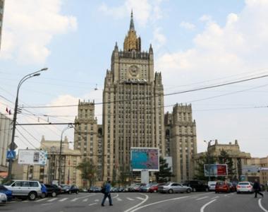 الخارجية الروسية: يجري تدقيق موعد لاجتماع وزراء خارجية الرباعي الخاص بالشرق الاوسط