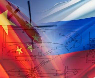 تصميم مروحية ثقيلة روسية صينية مشتركة