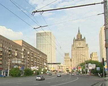 موسكو تطلب من أوتوا التحقيق في الاعتداء على قنصليتها