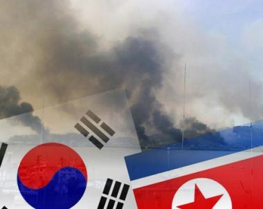 قتيلان و20 جريحا اثر تبادل قصف في شبه الجزيرة الكورية بين شطريها الشمالي والجنوبي