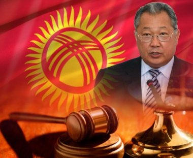 الادعاء العام في قرغيزيا: باقييف متهم بعمليات القتل الجماعي وسوء استخدام السلطة