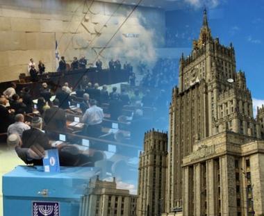 الخارجية الروسية تدعو اسرائيل الى عدم اتخاذ خطوات من شأنها عرقلة استئناف مفاوضات السلام